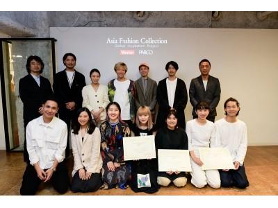 「Asia Fashion Collection 7th」NYファッションウィーク出場の日本代表ブランド&「AFC U-18 2019」全国トップ3が決定