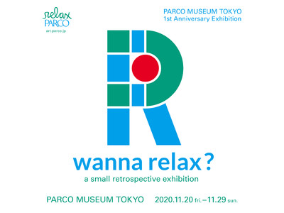 PARCO MUSEUM TOKYO 1st Anniversary伝説のカルチャー誌relax初の展覧会『wanna relax?』開催決定!『OUR FABVORITE SHOP』も同時オープン!