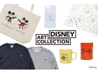 パルコ・ミツカルストアのアートプロジェクト「DISNEY ART COLLECTION」第二弾商品が登場!