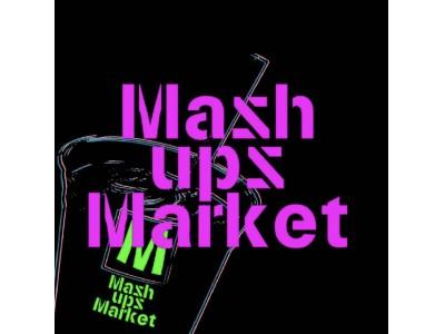 パルコ発のミツカルストア渋谷店で90年代ストリートカルチャーをテーマとした「Mashups Market」を開催!