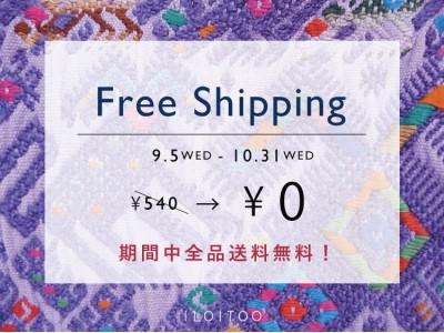 グアテマラの手織物と刺繍のレディースファッションブランド、『ILOITOO(イロイト)』9月5日、通販サイトとしてリニューアル!