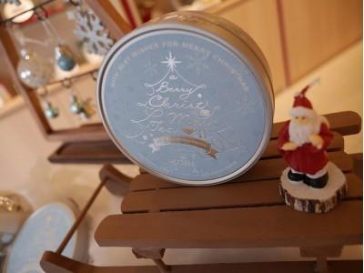 神戸紅茶が完熟イチゴの甘い香り漂うクリスマスティー「NOEL 2019」を期間限定発売