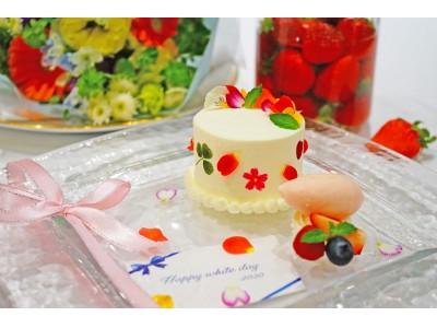 【大阪・AKARENGA STEAK HOUSE】ホワイトデーはミニブーケ付きステーキディナーに決まり!3月7日~15日までの限定ホワイトデーコースが登場。