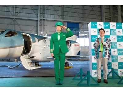 カズレーザーさんを1日機長に任命!ユーグレナ社のバイオ燃料『サステオ』での民間航空機初フライトが実現「誰でもバイオ燃料でフライトできる時代」を目指す事業戦略オンライン記者会見を開催