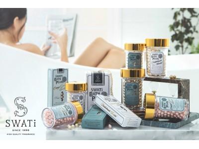3色のパールが輝くラグジュアリーなバスグッズ、パールをモチーフにしたオリジナルの入浴剤「SWATi BATH PEARL(スワティー バスパール)」リニューアル新発売