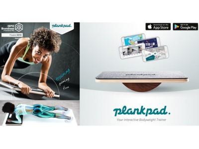 欧米で販売数20万台突破中!楽しく続けられるアプリ連動型体幹トレーニングバランスボードPlankpad PRO(プランクパッドプロ)が日本で新発売!