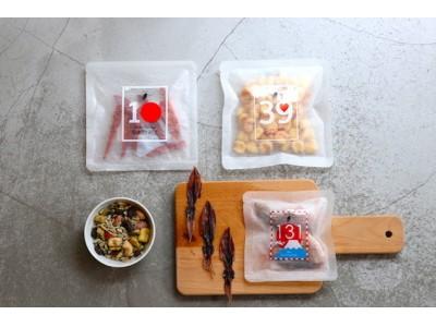 日本初 珍味・おつまみGIFT専門店珍味ブランド『Hotaru no Hikari』新商品を発売します。