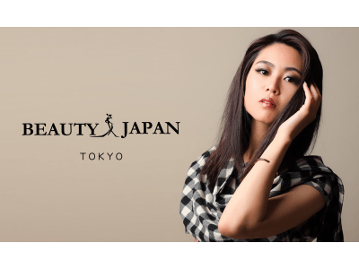 外見・内面の美しさだけではなく、女性のキャリアを重視する新しいビューティーコンテスト「ビューティージャパン東京大会」3月13日(水)開催決定!