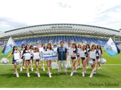 アビスパ福岡オフィシャルチアリーダーズへ新日本製薬がパーフェクトワン 薬用ホワイトニングジェル1年分を進呈