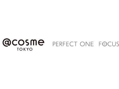 中島健人さんCM出演中のパーフェクトワン フォーカス、9月29日(水)より@cosme TOKYOにポップアップスペースをオープン