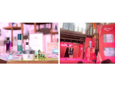 台湾最大の美容大賞「女人我最大」にてパーフェクトワン 薬用ホワイトニングジェルが達人賞を受賞