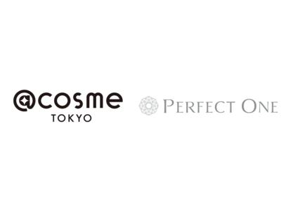 中島健人さん出演CMの世界観を体感、12月16日(水)より、@cosme TOKYOにパーフェクトワン ポップアップスペースをオープン