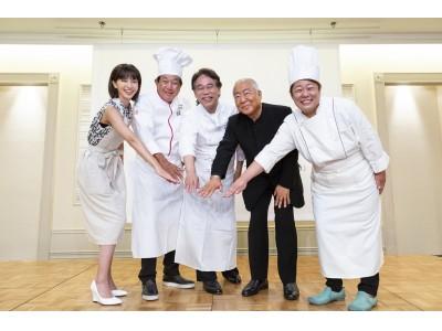 日本を代表する伝説の料理人が集結した団体「一般社団法人ChefooDo」2018年8月10日発足