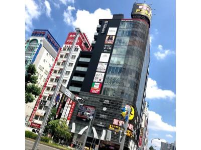 名古屋に初出店!遊びと食の超大型コラボダイニング「BeeRUSH錦店」、ダーツバーBeeの姉妹店として12月11日(水)グランドオープン!