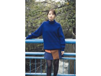 『Etoē By Twinkle Eyes』(エトエバイトゥインクルアイズ)大人女子に向けたカラコンブランドが新登場!日本人の目に馴染む、自然でナチュラルなカラコンが6月11日より発売いたします。