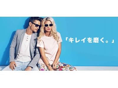 美容特化のオンラインレッスン・プラットフォーム「O2(オーツー)」が本日ローンチしました。
