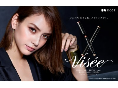 滝沢カレンさんがコーセー「Visee」(ヴィセ)新イメージキャラクターに就任!新TVCM 2018年8月29日(水)より全国放映開始