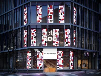 ストライプデパートメント、「Update Your 24 Hours」をコンセプトとした大人のための体験型リアルストアを9/13(金)~9/15(日)hotel koe tokyoで開催