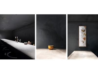 ホテルでお茶会!?お茶席形式でのアート鑑賞をhotel koe tokyoで開催