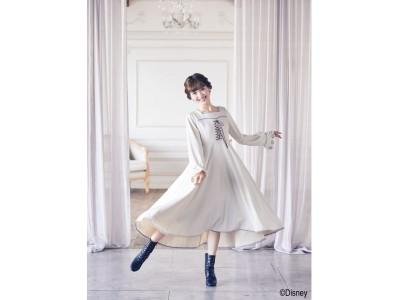 神田沙也加さんが手掛けるMaison de FLEUR Petite Robe canoneが映画『アナと雪の女王2』との限定コレクションを発売!~Maison de FLEURから雑貨も登場~