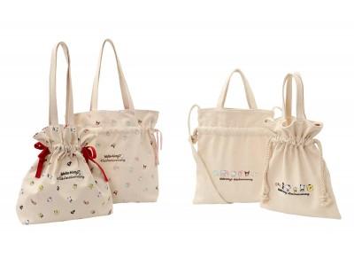 HELLO KITTY  45th Anniversary ハローキティのおすわりポーズをモチーフにしたサンリオキャラクターが集合! オリジナルデザインのバッグを「STRIPE CLUB」で限定販売