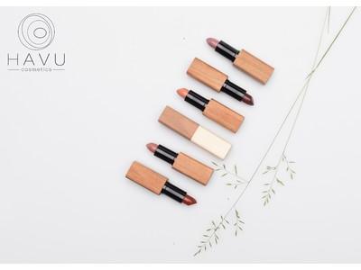 日本初上陸、フィンランド発オーガニックコスメ『HAVU Cosmetics』ストライプデパートメントで先行販売開始~パッケージから中身まですべてがオーガニック製の新ブランド~