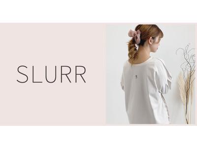 ミレニアル世代に向けた新ブランド ECブランド「SLURR(スラ―)」来春デビュー~サステナブル・プチプラトレンド・支援活動がキーワードのユーザー参加型ブランド~