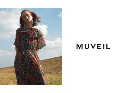 ストライプデパートメント、『MUVEIL』12/25(金)プレオープン『MUVEIL』と英国のアウトドア・ライフスタイルブランド『Barbour』の初コラボレーションのブルゾンを予約開始