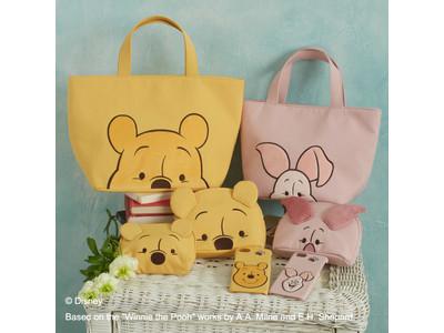 【Maison de FLEUR】大人気Disney Collection 『Winnie the Pooh』よりプーとピグレットの顏をモチーフとした愛らしいシリーズが登場!