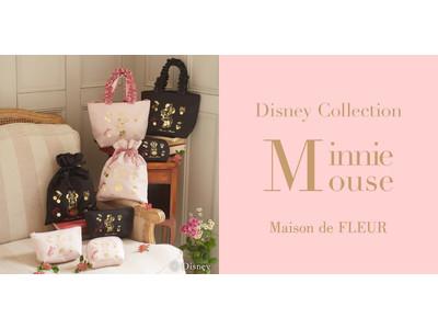 【Maison de FLEUR】3月2日の『ミニーの日』をお祝い!チェリー摘みを楽しむミニーのキュートなコレクションが登場~ミニーの大きなリボンやフェイスをモチーフとしたチェリーがポイント~