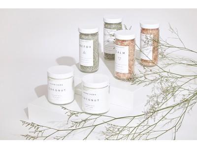 ストライプデパートメント、天然素材由来のスキンケアブランド新登場!シアトル発『Herbivore Botanicals』、スロバキア発『mylo』販売開始