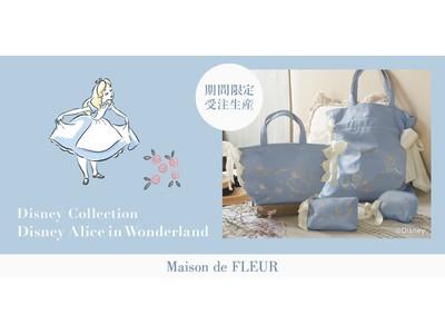 映画『ふしぎの国のアリス』人気コレクション第2弾 アリスをイメージしたブルー&ホワイトコレクションを発売~特徴的なリボンと名シーンを表現した上品な箔プリントにも注目~