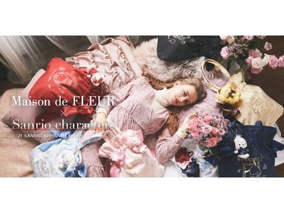 【Maison de FLEUR】2021年「サンリオキャラクター大賞」TOP6が大集合!今年も完売必至の「サンリオキャラクターズ」コラボが登場