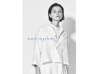 Samasa Mos2から新レーベル 生活のリズムに寄り添う上質なコレクション 『sm2rhythm』デビュー