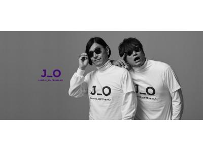 アーティスト香取慎吾氏とスタイリスト祐真朋樹氏がディレクターを務める『JANTJE_ONTEMBAAR』、 オンライン独占販売決定!