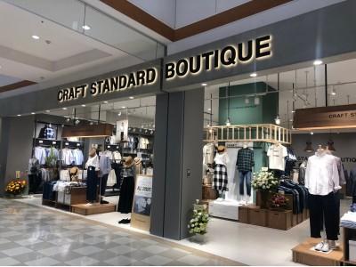CRAFT STANDARD BOUTIQUE 1号店が「けやきウォーク前橋」にOPEN初日好発進!売上計画比190%超えを記録!