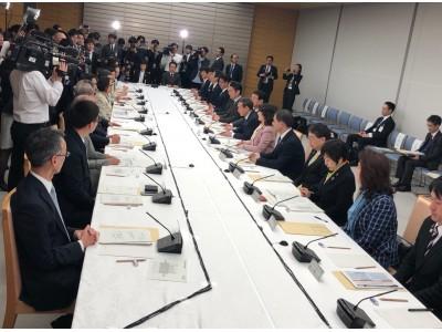 ストライプインターナショナル代表取締役社長 石川 康晴 内閣府男女共同参画会議議員就任