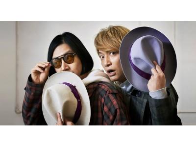 アーティスト香取慎吾氏とスタイリスト祐真朋樹氏がディレクターを務める『JANTJE_ONTEMBAAR』、 ストライプデパートメントで2019春夏コレクション販売開始