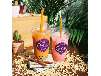 Chabadi Thai style tea 東京・原宿にOPEN!