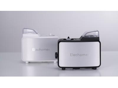 【新発売】スタイリッシュで高機能。コンパクトサイズの超音波式加湿器が新発売