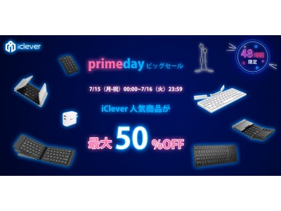 【iClever】Amazon大セール「Prime Day2019」にて最大50%OFFセールを実施