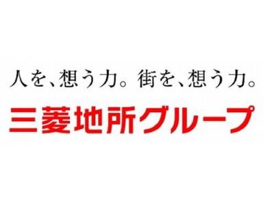 11/2(土)三菱地所グループ合同転職説明会を初開催!【50名限定】対象:建築技術者、PM、CM、都市コンサルタントなど