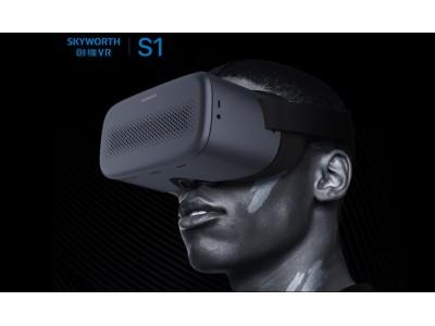 8KのVR映像をそのまま再生!4Kの高解像度で視聴できる一体型VRゴーグル「SKYWORTH S1」の販売開始