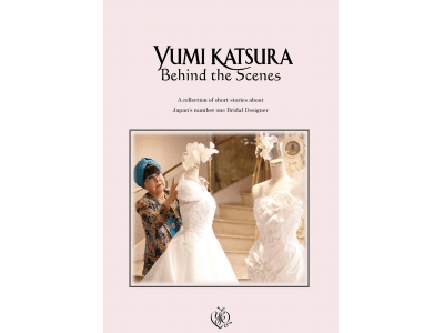 ブライダルファッションデザイナー桂 由美氏、初の英語版電子書籍 ~ 『Behind the Scenes(English Edition)』Kindle版を出版 ~