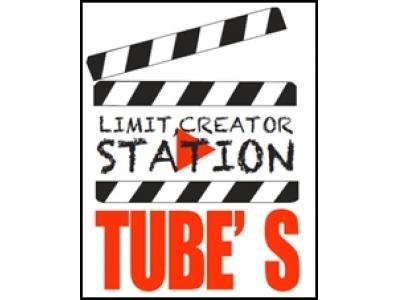 若者の聖地・SHIBUYA109に新世代のカリスマたちが出店!人気YouTuberのオリジナルグッズショップ「TUBE'S」がオープン!! ≪1/21(土)~2/14(火)≫
