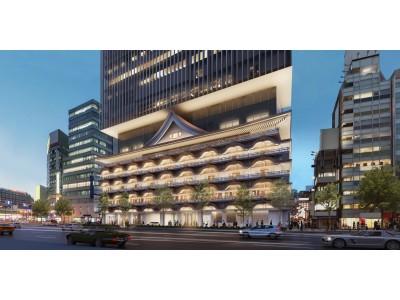 なんば駅直結! 大阪の新ランドマークが2019年12月にオープン「ホテルロイヤルクラシック大阪」 日本を代表する建築家・隈研吾氏が設計を担当