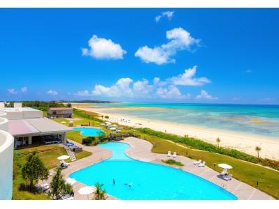 久米島イーフビーチホテル リニューアル施設と宿泊プランのご案内