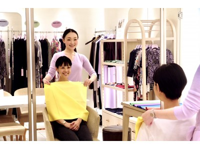 newR clothes、伊勢丹新宿店で期間限定イベント「骨格&カラー診断付<似合うタイプ別>ワンピースご提案会」