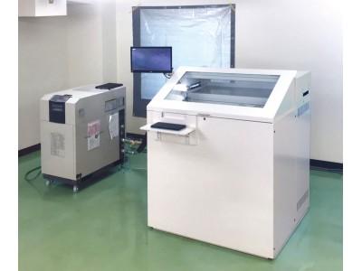 【新製品】24U液浸冷却装置 ICEraQ Micro Japan Edition 納入完了のお知らせ