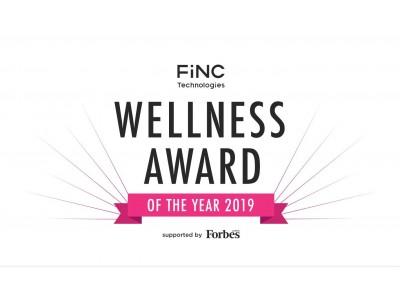 ホットヨガスタジオLAVA WELLNESS AWARD OF THE YEAR 2019 健康サポート企業部⾨受賞